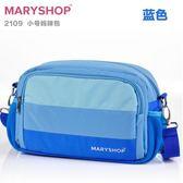 多功能媽咪包手提包袋斜挎包便攜式防水孕婦外出包小號【限時八折】