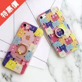 (現貨)iphone6/7 繽紛彩色 卡通 貓咪 可愛 指環殼 軟殼 手機殼 手機套【娜娜香水美妝】
