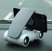 手機支架 汽車手機架車載導航支撐架車用創意多功能車內通用型手機夾支架 果果生活館
