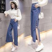 高腰開叉喇叭綁帶牛仔褲女2018新款韓版學生寬鬆九分寬褲潮