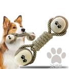 寵物玩具用品棉繩網球啞鈴狗狗狗繩結玩具球柴犬磨牙玩具 3C優購