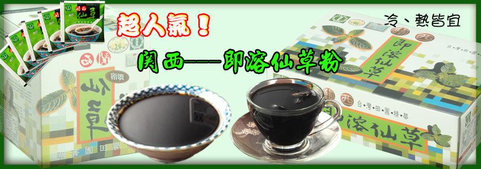 formosainabasket-imagebillboard-b2dfxf4x0938x0330-m.jpg