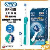 【德國百靈】Oral-B全新極淨3D電動牙刷 OBF41217 (另有Genius9000、HX9352)