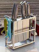 壁掛式放刀架不銹鋼廚房刀架刀具刀座igo