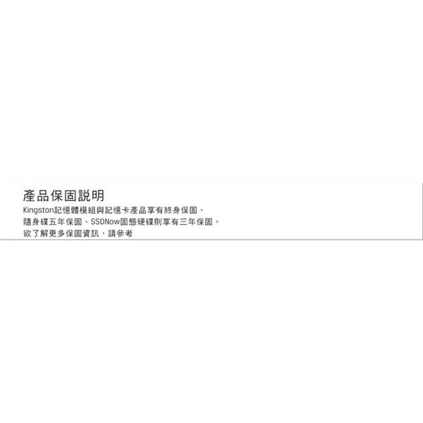 新風尚潮流 【KCP426SD8/16】 金士頓 筆記型記憶體 ASUS ACER 16GB DDR4-2666 終身保固 1Gx8 100%測試 HP Dell