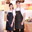 牛仔圍裙韓版 時尚咖啡男女畫畫西餐廳烘焙家居工作圍裙訂製LOGO店名 降價兩天