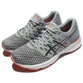 【六折特賣】Asics 慢跑鞋 Gel-Exalt 4 灰 黑 粉紅 透氣緩衝 女鞋 運動鞋 【PUMP306】 T7E5N9697