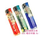 透明彩色水電子打火機 (印製廣告打火機禮品系列) 1200支/件 只要9100元/件(含版費及單色印製)