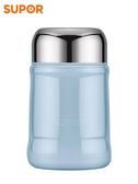 燜燒杯 蘇泊爾保溫燜燒杯女燜燒罐超長保溫飯盒便攜大容量1人悶燒壺燜粥 【米家科技】