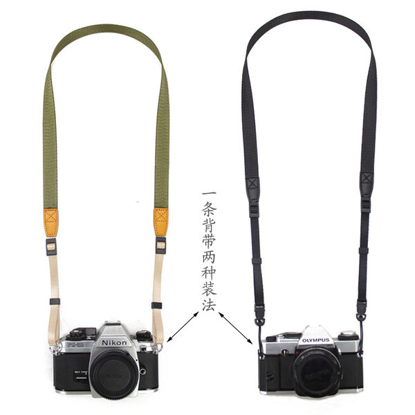 復古文藝相機背帶肩帶相機帶掛脖相機繩通用索尼黑卡6M5M4G7X2gr2