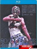 【停看聽音響唱片】郭富城 舞林正傳演唱會延續篇2008
