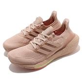 adidas 慢跑鞋 Ultraboost 21 粉紅 女鞋 Boost 頂級緩震舒適 運動鞋【ACS】 FY0391