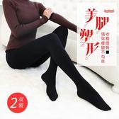 壓力褲光腿神器中厚肉色打底襪美腿塑形連褲絲襪春秋冬款瘦腿襪女