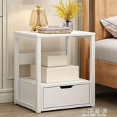 簡易床頭櫃簡約現代臥室櫃子床頭收納櫃子儲物櫃床邊小櫃子經濟型CY『小淇嚴選』