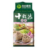 青的農場健康十穀米 1.2kg【愛買】