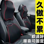 汽車 頭枕 腰靠 護腰 套裝 腰墊 記憶棉 腰枕 靠墊 可拆洗 頭枕 頸枕面料 車用