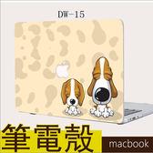 無鏤空 彩繪殼 動物系列 蘋果 筆電殼 macbook mac Air Pro Pro Retina Touch 11 13 15 吋 外殼 保護殼