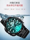 兒童手錶 手表男電子表初中學生男孩兒童潮流青少年防水夜光運動男士機械表 快速出貨