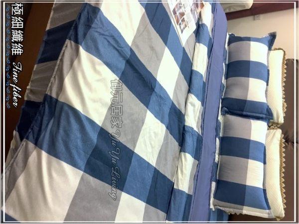 雙人加大(180*186cm)鋪棉床包/極細纖維/雙人兩用被四件組  -夏日格調- 舒適磨毛布 【御元居家】