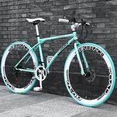 死飛自行車變速活飛單車實心胎網紅公路賽車輕便學生男女成人跑車 後街五號