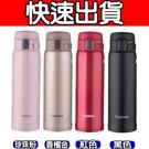 (快速出貨)象印 彈蓋超輕量保溫杯SM-SA48-紅色