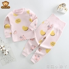 嬰兒秋衣秋褲套裝純棉兒童線衣褲寶寶衣服高腰護肚褲春秋打底睡衣 蘿莉新品