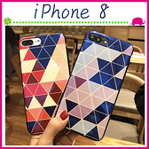 Apple iPhone8 4.7吋 Plus 5.5吋 藍光背蓋 幾何菱形保護套 彩色三角手機殼 全包邊手機套 TPU保護殼