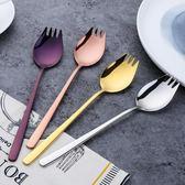 304不銹鋼西餐一體勺叉可愛創意韓式兩用勺子泡面面條沙拉勺叉全館滿一元八八折