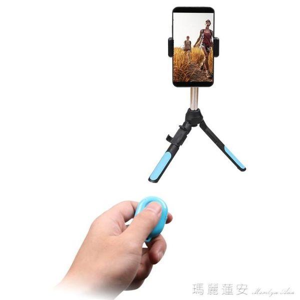 多功能手機 運動相機三腳架自拍桿 For Gopro小蟻配件 藍牙遙控器 瑪麗蓮安
