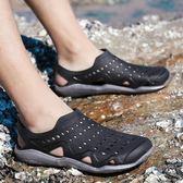 618大促 夏季防水鞋時尚雨鞋男防滑工作洗車鞋溯溪涉水鞋男士沙灘洞洞鞋男