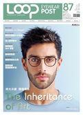 LOOP 眼鏡頭條報 7月號/2019 第87期