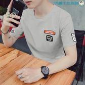 雙十二狂歡男士韓版短袖t恤學生寬鬆打底衫【洛麗的雜貨鋪】