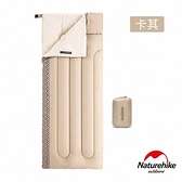 Naturehike L150質感圖騰透氣可機洗信封睡袋 標準款卡其