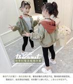 女童棒球服外套秋裝2018新款韓版時尚春秋童裝兒童洋氣上衣夾克潮聖誕節提前購699享85折