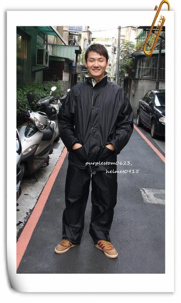 林森●東興多功能雨衣,防風套裝雨衣,勁裝騎士,黑~