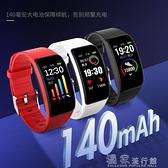 智慧手錶運動智慧手環監測心率量手錶蘋果vivo華為oppo榮耀通用4代跑步計步器5 【快速出貨】