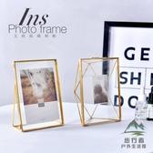 北歐鐵藝相框金色金屬幾何植物標本擺臺現代畫框【步行者戶外生活館】