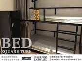 圖為台南一處民宿【空間特工】日式床架38mm粗方鐵管_單人床_雙人床_免運