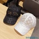 防曬帽 新款帽子女韓版夏天蕾絲花朵棒球帽時尚百搭顯氣質遮陽鏤空鴨舌帽 快速出貨