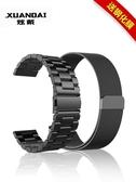 錶帶 華為Watch GT表帶GT2華為watch2pro表帶榮耀智能手表帶金屬不銹鋼 叮噹百貨