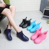 雨鞋-雨靴-果凍鞋 短筒防滑水鞋低幫膠鞋平底水靴防水工作鞋廚房雨靴631-573 巴黎春天