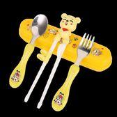 兒童筷子 訓練筷家用小孩餐具寶寶吃飯勺子叉學習練習套裝男孩一段