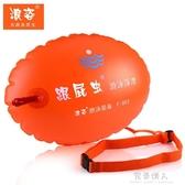 跟屁蟲 安全加厚雙氣囊跟屁蟲游泳包成人游泳裝備浮漂救生球 YXS  【快速出貨】