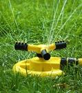 園林灌溉噴頭灑水器