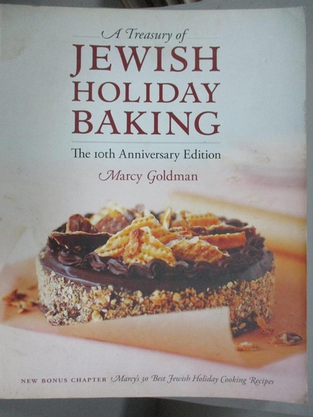 【書寶二手書T9/餐飲_XEF】A Treasury of Jewish Holiday Baking: The 10th Anniversary Edition_Goldman, Marcy