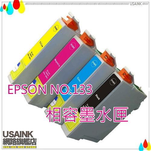 免運~EPSON  T1331+T1332+T1333+T1334/NO.133  相容墨水匣 任選5顆  T22/TX120/TX130/TX235/TX420W/TX430W Office TX3