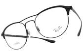 RayBan 光學眼鏡 RB3596V 2995 (霧黑-黑) 潮流雙槓貓眼款 # 金橘眼鏡