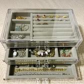 精美禮品透明亞克力桌面首飾盒手錶收納盒