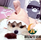 寵物貓咪狗狗洗澡浴袍純棉吸水毛巾可愛卡通【創世紀生活館】