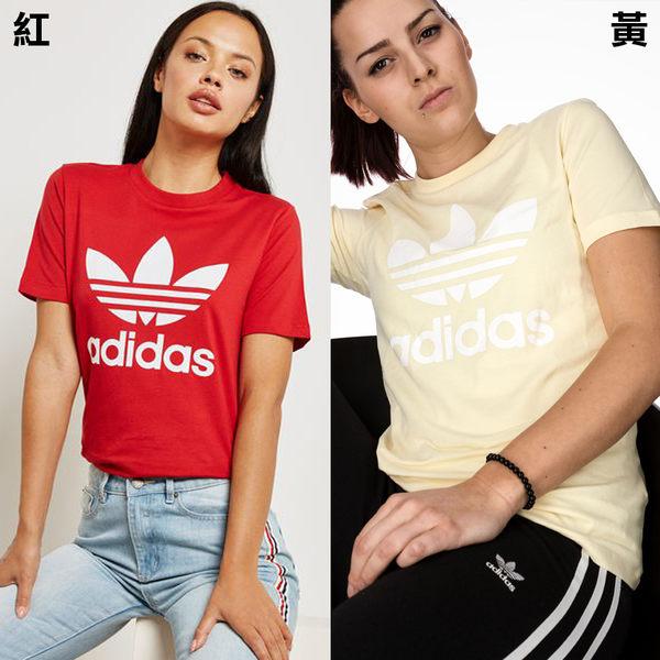 【GT】Adidas Originals 黑白 多色 短袖T恤 女款 運動 休閒 純棉 上衣 短T 愛迪達 基本款 經典款 Logo